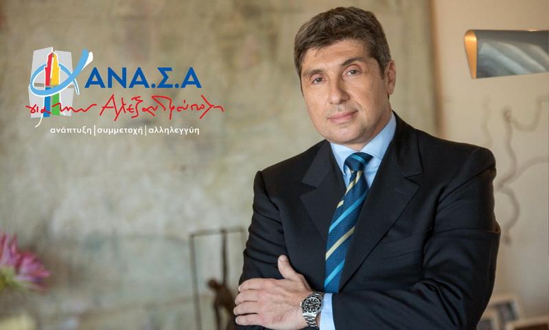 Παύλος Μιχαηλίδης: Κύριε Λαμπάκη τι απέγιναν τα εκατομμύρια ευρώ για τα αντισταθμιστικά από τον LNG;