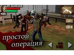 Game Zalive Zombie Survival android