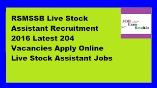 RSMSSB Live Stock Assistant Recruitment 2016 Latest 204 Vacancies Apply Online Live Stock Assistant Jobs