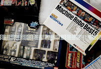 Machine Robo マシンロボ Popy Bandai 1984 1982 Gobots Japanese Robots