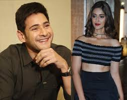 Mahesh And Ileana's Movie Rumors