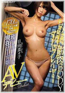 18+ EBOD-690 170cm Tall Volleyball Calendar 12 HDRip Japanese Porn