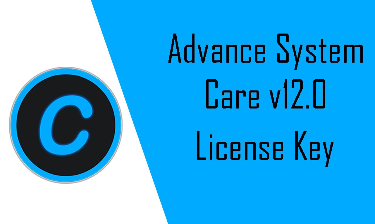 serial advanced systemcare v12