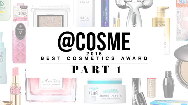 2016 @cosme best cosme awards