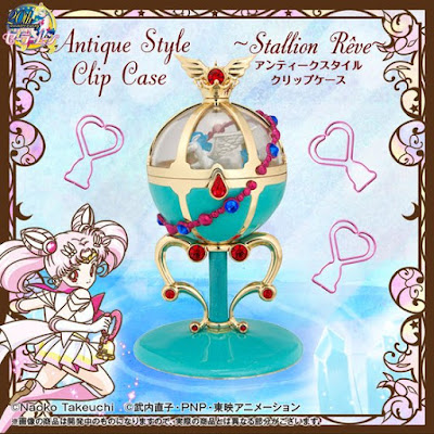 http://www.biginjap.com/en/other/16557-sailor-moon-prism-stationery-antique-style-clip-case-stallion-reve.html