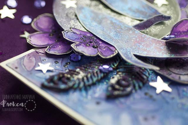 штампы Черилана дизайн. космос, киты, звезды, фиолетовый, творчество, миксмедиа, скрапбукинг
