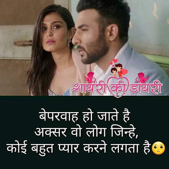 sad boy shayri fb