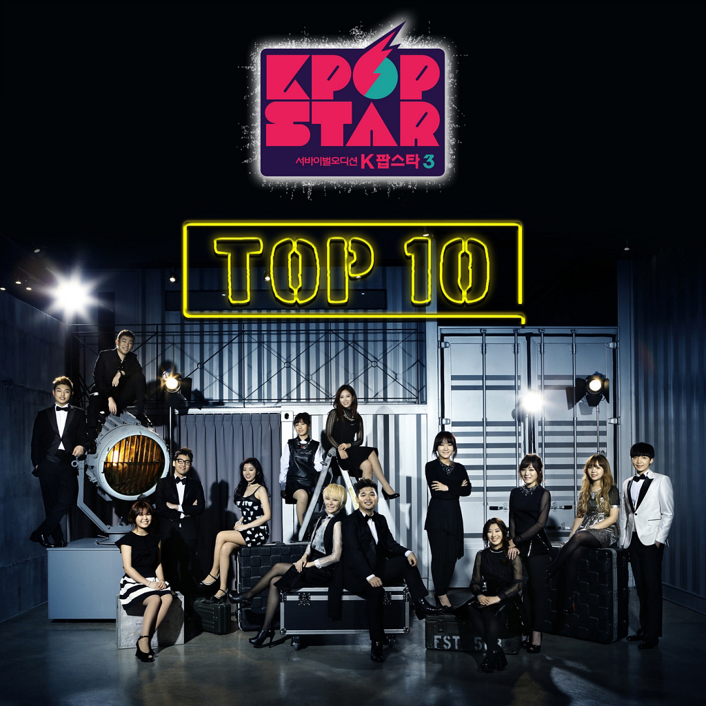 Various Artists – Kpop Star Season 3 Top 10 Part.2