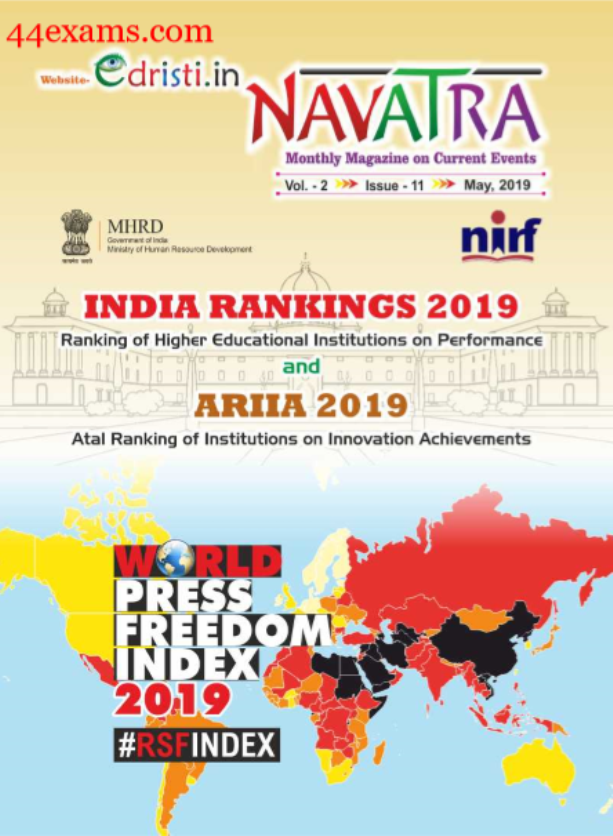 Edristi Navatra Current Affairs (May 2019) : For All Competitive Exam PDF Book