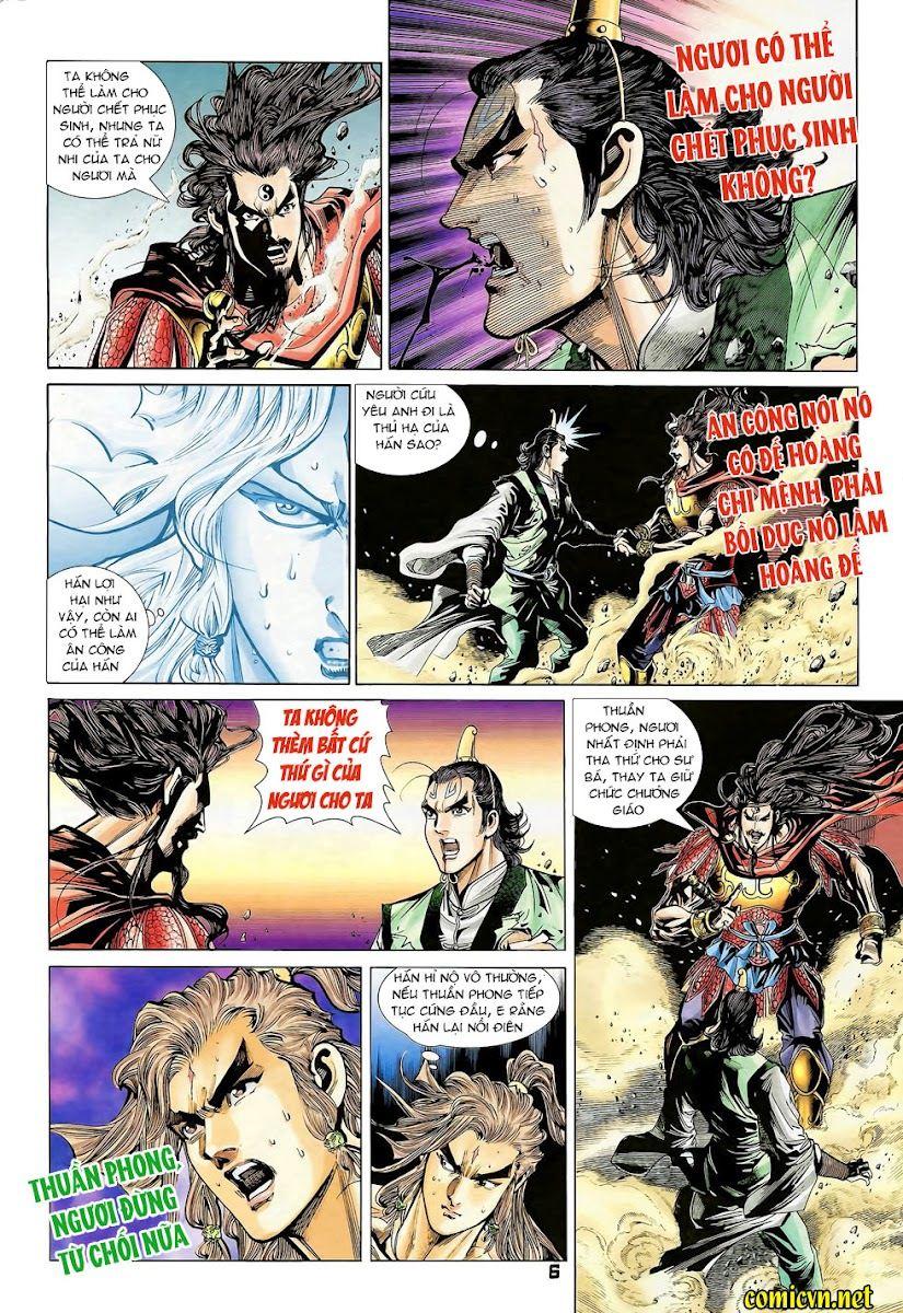 Đại Đường Uy Long chapter 88 trang 7