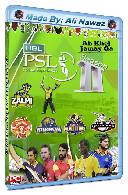 Download HBL PSL 2017 Patch