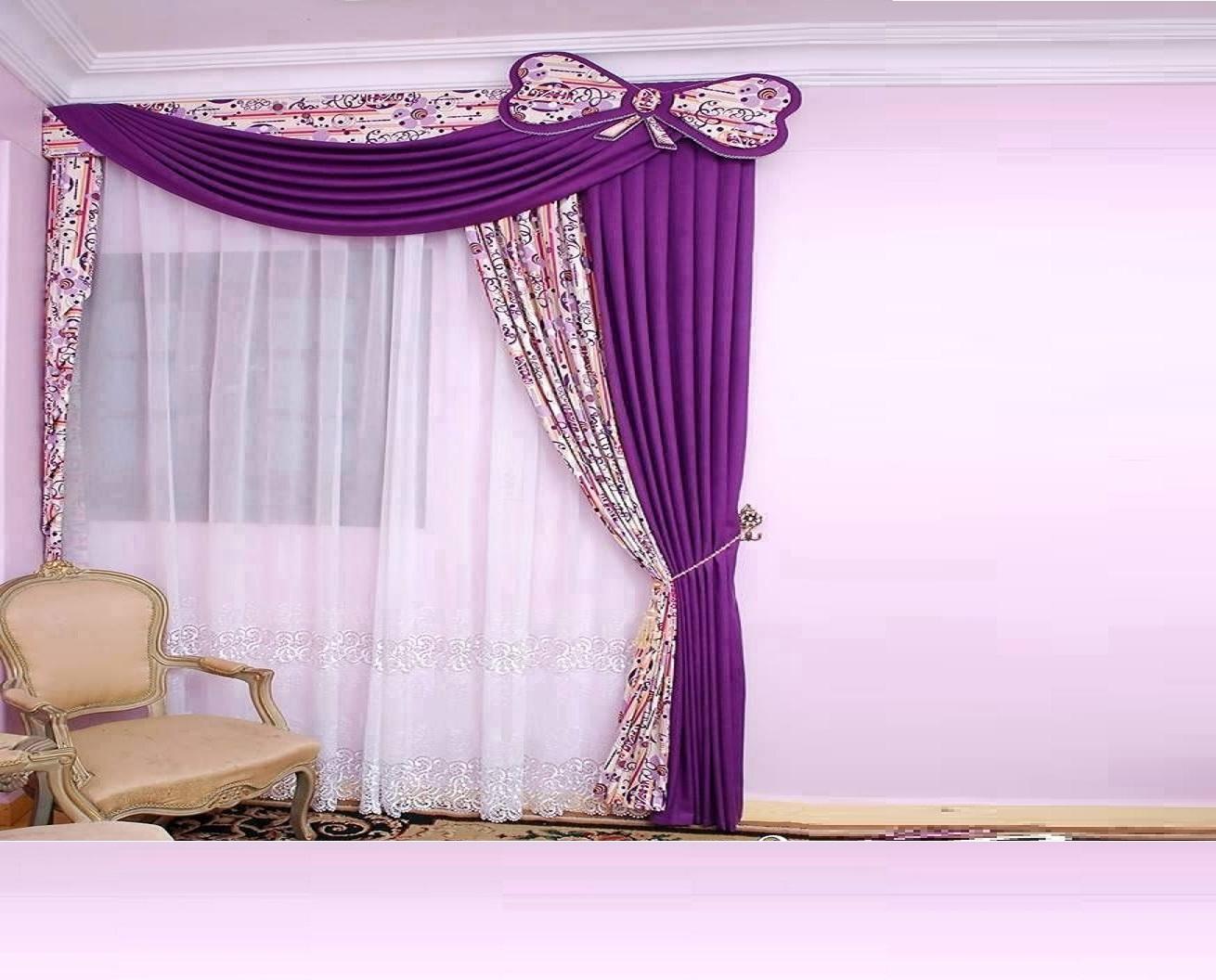 latest curtain designs patterns ideas