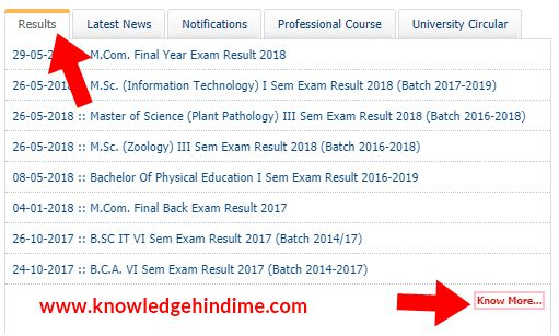 Sri Dev Suman Uttarakhand University BA, BSC, BCom Result कैसे देखे / Check करे