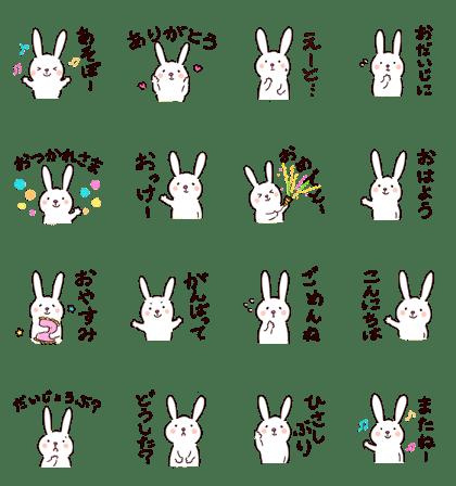 Line creators stickers shirousa chan learn japanese greetings sell line stickers shirousa chan learn japanese greetings send as gift to you m4hsunfo