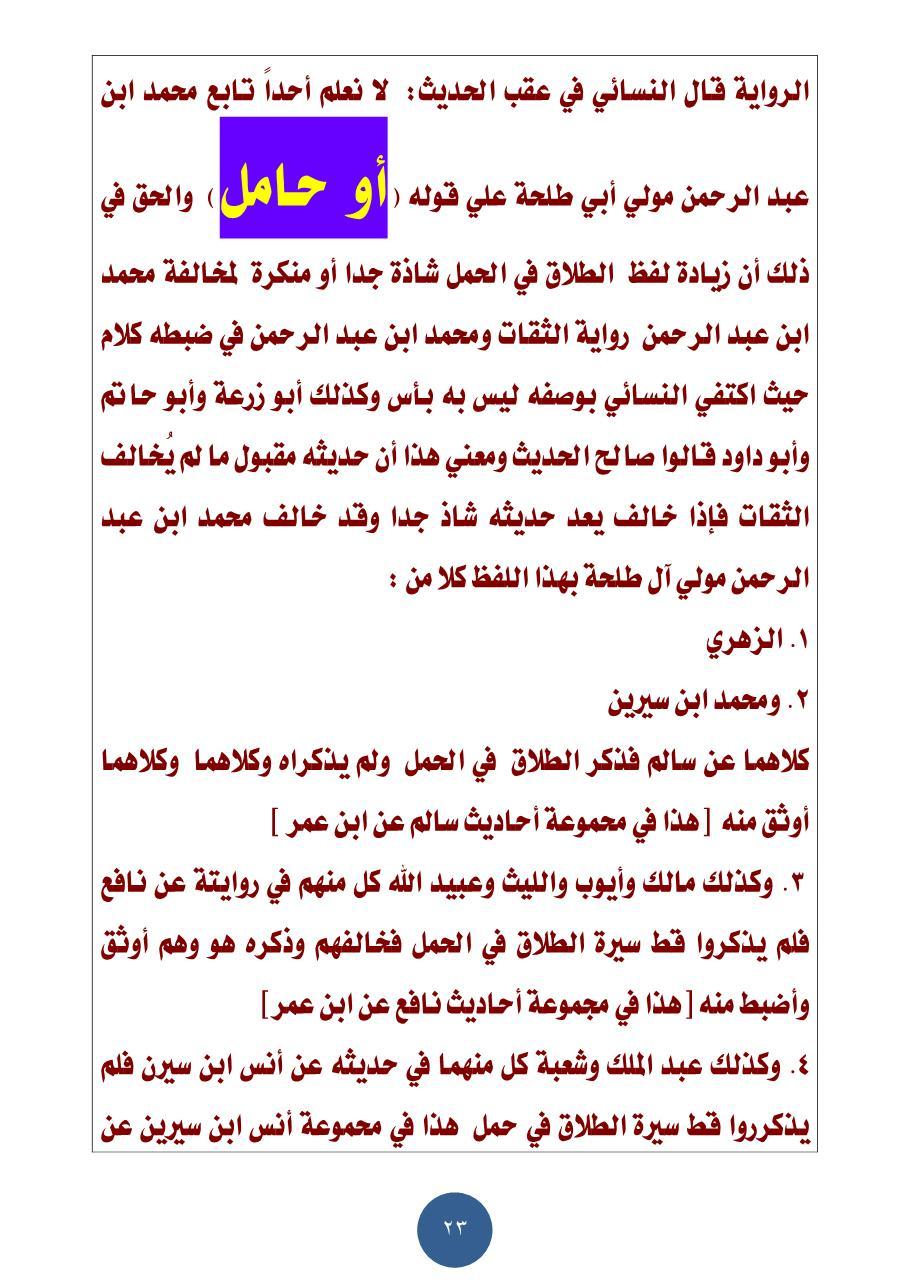 http://2.bp.blogspot.com/-OsMGGMTE9UI/Vjqmw0gOYXI/AAAAAAAABIw/9_MdOGMZdmA/s640/lllllllllll-23.jpg