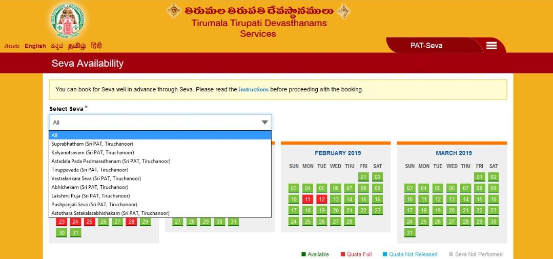 TTD HAS ISSUED A SEVA TICKETS FOR LOCAL TEMPLES THROUGH ONLINE WWW