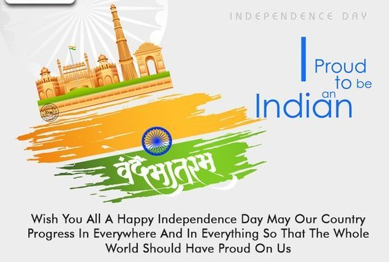Independence Days Quotes 2018 for Whatsapp and Facebook