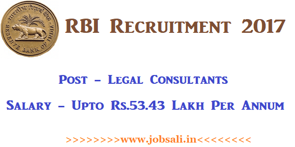 Reserve Bank of India Recruitment 2017, RBI Vacancy, RBI Jobs