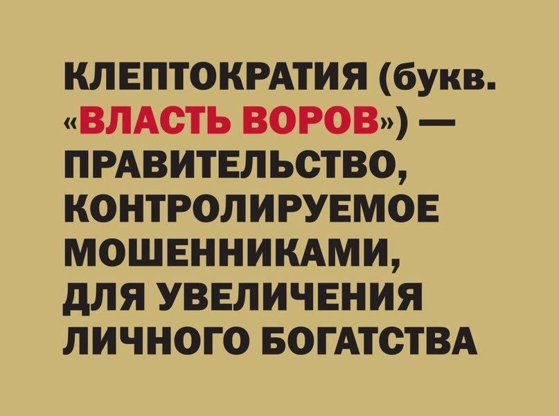 Депутат от БПП Недава собрал группу и фактически занимается шантажом, защищая интересы Иванющенко, - Чорновол - Цензор.НЕТ 8915