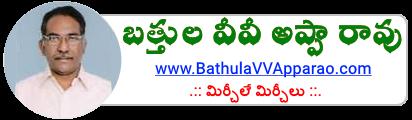 Bathula VV Apparao