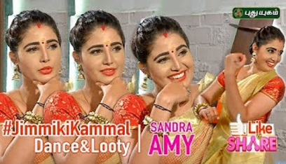Jimikki Kammal – Dance & Looty by Sandra Amy | LIKE & SHARE 18-09-2017 Puthuyugam Tv