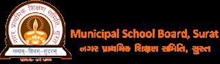 SURAT MUNICIPAL SCHOOL BOARD JILLA FER BADLI CAMP JAHERAT AND SINIYORITY LIST DECLERE