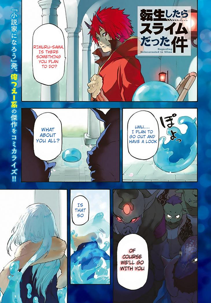 Tensei Shitara Slime Datta Ken Chapter 1 (v2): Death~ and
