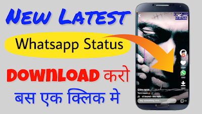 how to download whatsapp status video how to download whatsapp status video in jio phone how to download whatsapp status video of others how to download whatsapp status video in mx player how to download whatsapp status videos in iphone how to download whatsapp status video song how to download whatsapp status videos from google how to download whatsapp status video in hindi how to download whatsapp status video in iphone 6 how to download whatsapp status video from uc browser how to download whatsapp status video from whatsapp how to download whatsapp status video on iphone how to download whatsapp status video android how to download whatsapp status video for iphone how to download a whatsapp status video how to download a whatsapp status video from youtube how to whatsapp status video download app how to download whatsapp video app download whatsapp status video agar tum mil jao download whatsapp status video animated download whatsapp status video ae dil hai mushkil download whatsapp status video about friendship how to download whatsapp status video in iphone how to download whatsapp status video malayalam how to download new whatsapp status video download whatsapp status video bollywood download whatsapp status video bol do na zara download whatsapp status video breakup download whatsapp status video baatein ye kabhi na download whatsapp status video birthday download whatsapp status video bahut pyar karte hain download whatsapp status video badrinath ki dulhania download whatsapp status video ban ja tu meri rani download whatsapp status video bhula dena mujhe download whatsapp status video bewafa how to download whatsapp video call how to download whatsapp video call in iphone how to download whatsapp video call on laptop how can download whatsapp status video download whatsapp status video.com download whatsapp status video cartoon download whatsapp status video comedy download whatsapp status video clips download whatsapp status video cute munda download wh
