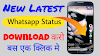 how to download whatsapp status video from whatsapp , whatsapp status ke liye video khaha se download kare