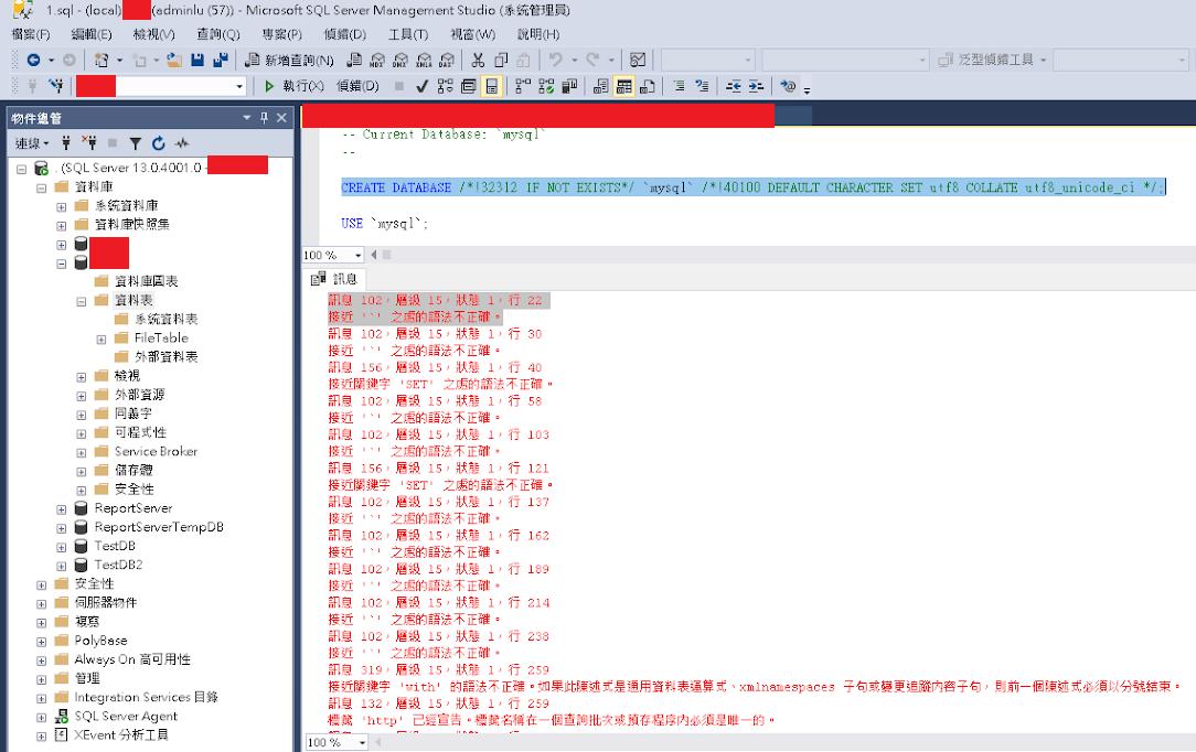 浮雲雅築: [研究] MySQL 5 5 47匯出成 sql,匯入SQL Server 2016