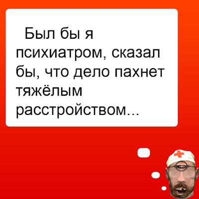 Статья про похороны Ленина