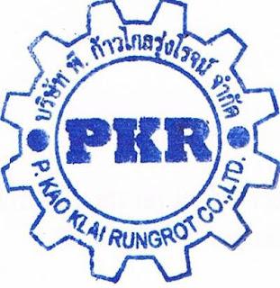 http://pkaoklairungrot-rent.blogspot.com/