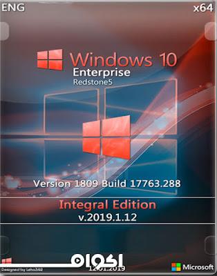 تحميل Windows 10 Enterprise 1809 Integral Edition الاصدار الاخير 1809 تحديث 2019