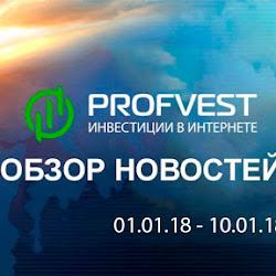 Обзор важнейших новостей из мира финансов и экономики за 01.01.18 - 10.01.18