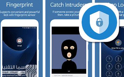برنامج اخفاء الصور والفيديو للاندرويد Smart AppLock