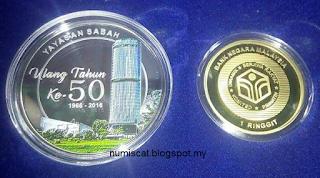 syiling peringatan bersempena dengan Ulang Tahun Yayasan Sabah Ke-50