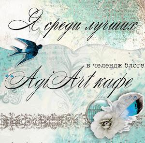 """""""Тёплая новогодняя открытка"""""""