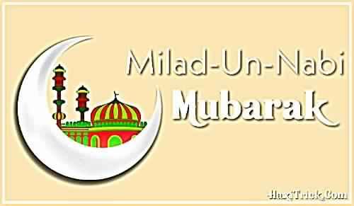 Eid E Milad Un Nabi Kab Kyu Kaise Manate Hai Paigamber Muhammad Information Hindi