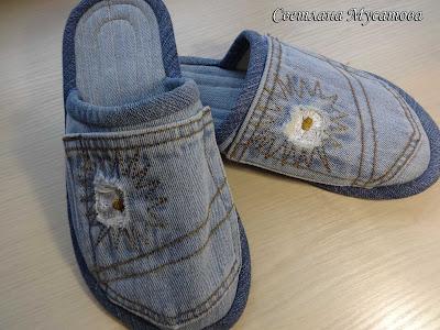домашние тапочки из джинса