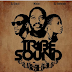 Tribe Sound - Tribe Drums (Afro House) [Download]