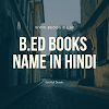 9 Best B.ed Books Name in Hindi for 1st, 2nd Year Students (Full Guide)