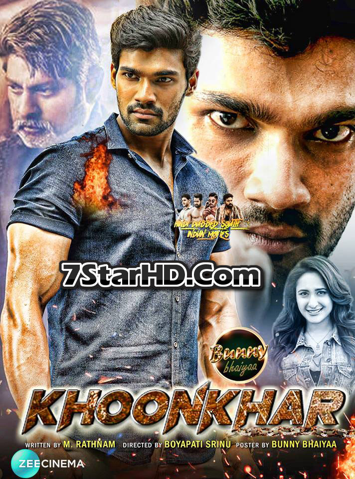 Jaya Janaki Nayaka (Khoonkhar) 2018 Hindi Dubbed Will be Available on 7StarHD