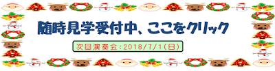 https://sagamidaigreenecho.blogspot.jp/p/sagamidaigreenechogmail.html