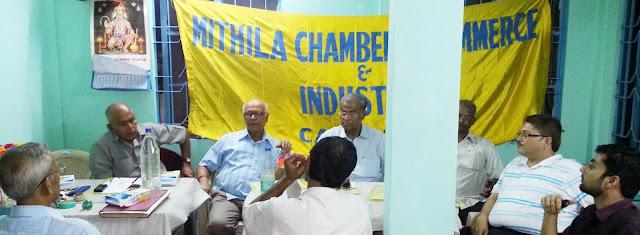 MCCI केर नव कार्यकारिणी गठन सभा