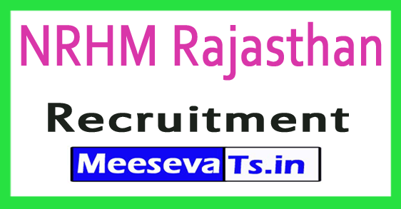 NRHM Rajasthan Recruitment