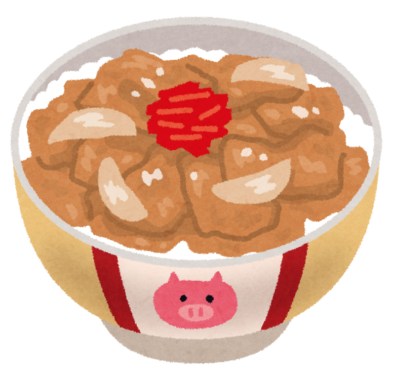 豚丼のイラスト