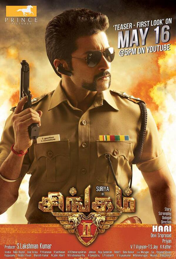 Singam 2 Movie First Look Teaser Poster - Cinema65.com