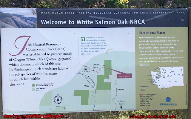Natural Resources Conservation Area Oregon