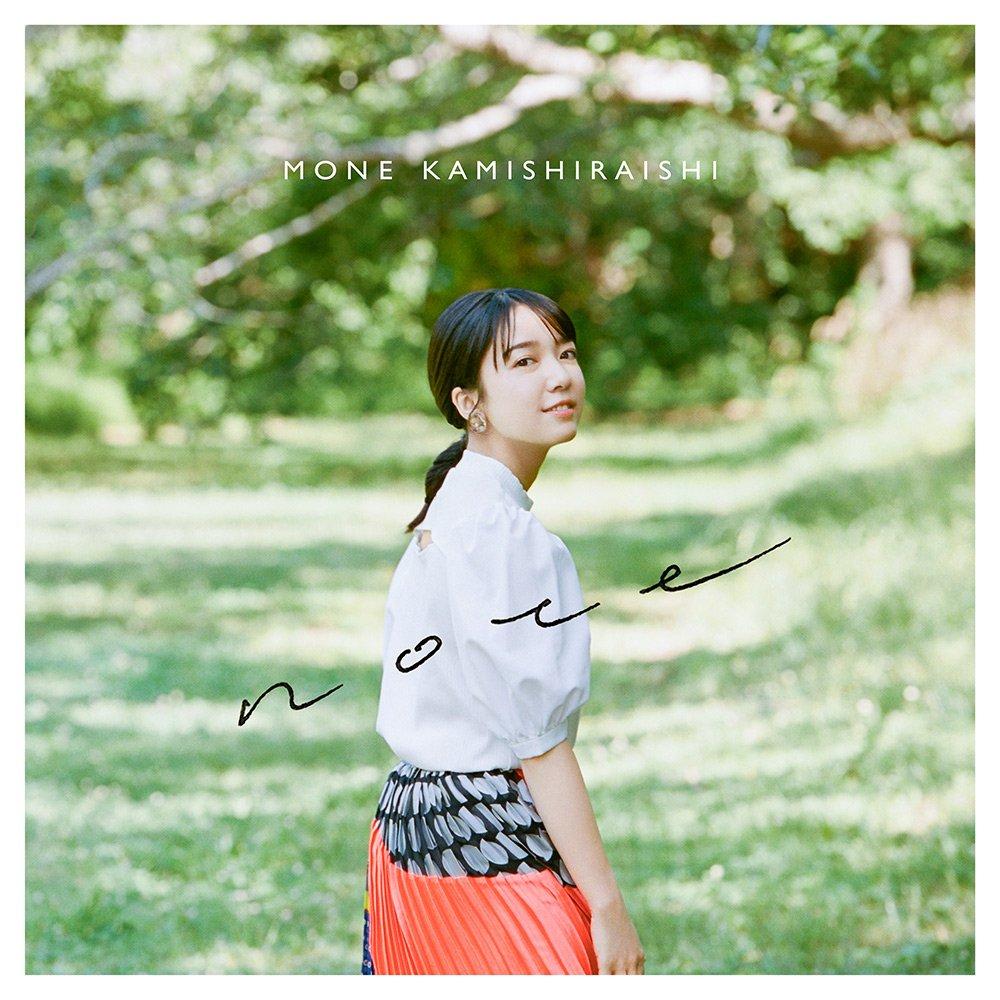 上白石萌音 - note [2020.08.26+MP3+RAR]