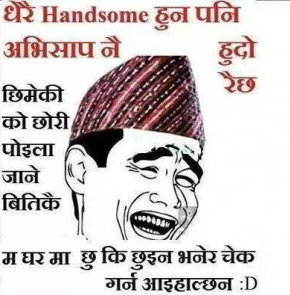 Random Nepali Jokes